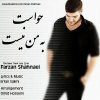 Farzan-Shahnaei-Havaset-Be-Man-Nist