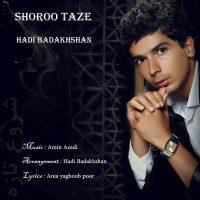 Hadi-Badakhshan-Shorooe-Taze
