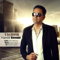 Hamid-Koruni-Taghdir