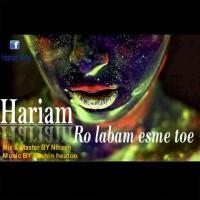 Hariam-Roo-Labam-Esme-Toe
