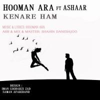 Hooman-Ara-Kenare-Ham-(Ft-Ashaar)
