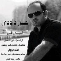 Hossein-Davoodi-Leyliye-Man
