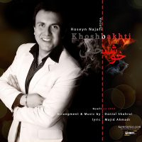Hossein-Najafi-Khoshbakhti