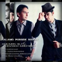 Houman-Ali-Haalamo-Porside-Boodi-(Ft-Roozbeh-Mirzadeh)