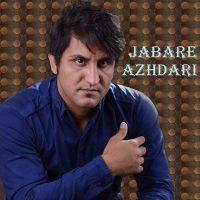 Jaber-Ajdari-Ehsas-Mobham