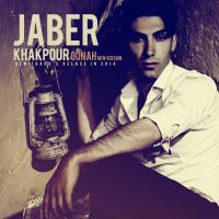 Jaber-Khakpour-Gonah-(New-Version)