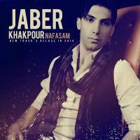 Jaber-Khakpour-Nafasam