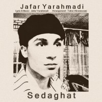 Jafar-Yarahmadi-Sedaghat