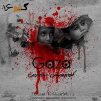 KShow-Gaza