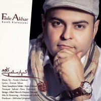 Kaveh-Kiarostami-Fasle-Akhar