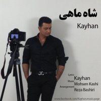 Kayhan-Shah-Mahi