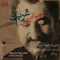 Majid-Arian-Ghorbat