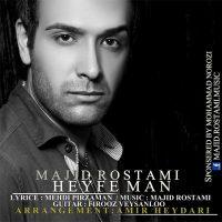 Majid-Rostami-Heyfe-Man
