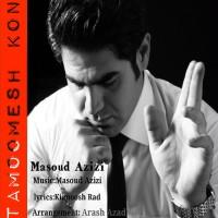 Masoud-Azizi-Tamoomesh-Kon