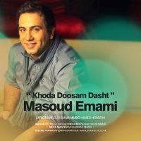 Masoud-Emami-Khoda-Doosam-Dasht
