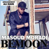 Masoud-Moradi-Bemoon