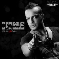 Matin-2-Hanjare-Divooneh-(Remix)