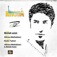 Mehdi-Azizi-Khoda