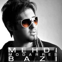 Mehdi-Modarres-Bazi