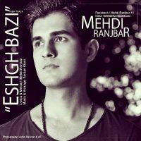 Mehdi-Ranjbar-Eshgh-Bazi-f