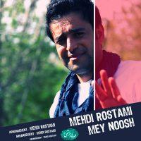 Mehdi-Rostami-Mey-Noosh