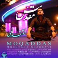 Moghtada-Moghaddas