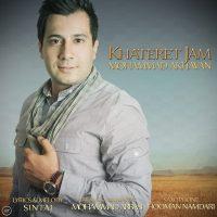 Mohammad-Akhavan-Khateret-Jam