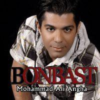 Mohammad-Ali-Angha-Bonbast