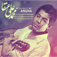 Mohammad-Ali-Angha-Khandeye-To