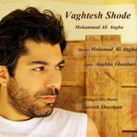 Mohammad-Ali-Angha-Vaghtesh-Shode
