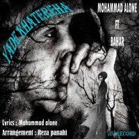 Mohammad-Alone-Yade-Khatereha-(Ft-Bahar)