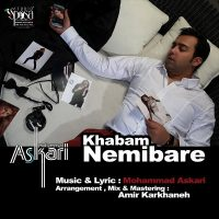 Mohammad-Askari-Khabam-Nemibareh