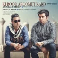 Mohammad-Ghoreishy_Aminreza-Ghorbi-Ki-Bood-Aroomet-Kard