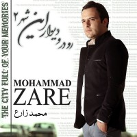 Mohammad-Zare-Etefagh