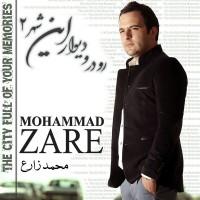 Mohammad-Zare-Tanhayi