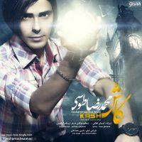 Mohammadreza-Tousi-Kash