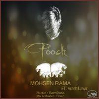 Mohsen-Rama-Pooch-(Ft-Arash-Lavar)