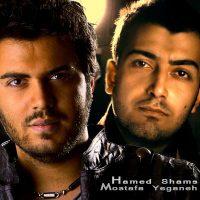 Mostafa-Yeganeh-Delshoore-(Ft-Hamed-Shams)