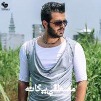 Mostafa-Yeganeh-Saat-Naro-Jelo