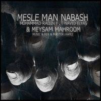 Navid Elyas - Mesle Man Nabash (Ft. Mohamad Radin Meysam Mahroom)