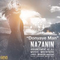 Nazanin-Donyaye-Man