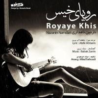 Nazanin-Namdari-Royaye-Khis