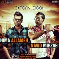 Nima-Allameh-Akharin-Didar-(Navid-Mirzaie-Remix)