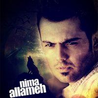 Nima-Allameh-Akharin-Didar