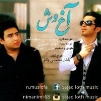 Nima-Navidi-Aghoosh-(Ft-Sajad-Lotfi)
