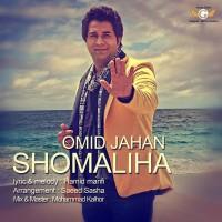 Omid-Jahan-Shomaliya