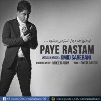 Omid-Sarebani-Paye-Rastam