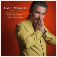 Omid-Tanbakuei-Shazdeh
