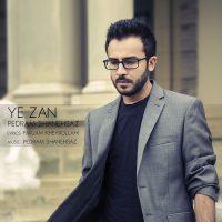 Pedram-Shanehsaz-Ye-Zan