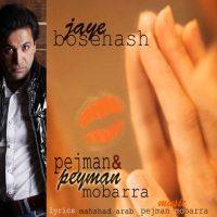 Pejman-Mobarra-Jaye-Bosehash-(Ft-Peyman-Mobarra)